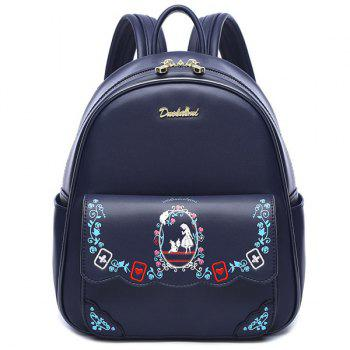 PU Leather Zipper Embroidery Backpack