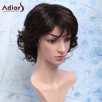 Trendy Heat Resistant Synthetic Shaggy Curly Capless Full Bang Short Dark Brown Men's Wig -  DARK BROWN