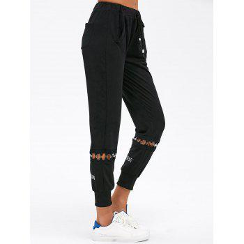 Cut Out Jogger Pants