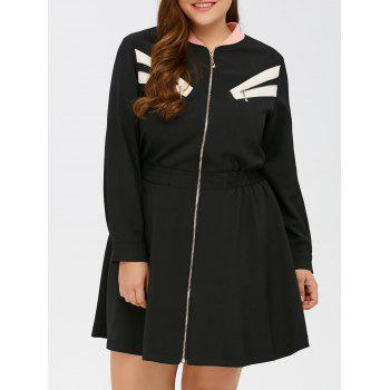 Shirred Plus Size Zip Front Flare Dress