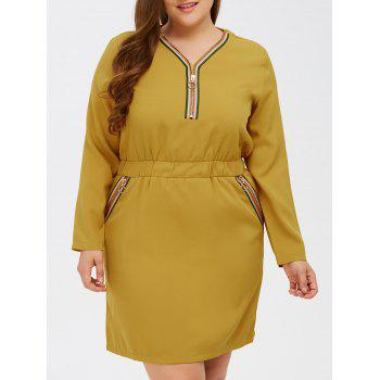 Plus Size Elastic Waist Zipper Sheath Dress