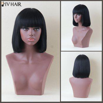 Siv Hair Medium Straight Full Bang Human Hair Wig