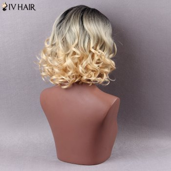 Siv Hair Short Mixed Color Curly Side Parting Human Hair Wig - COLORMIX