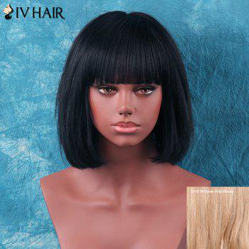 Siv Hair Gentle Short Neat Bang Straight Human Hair Wig