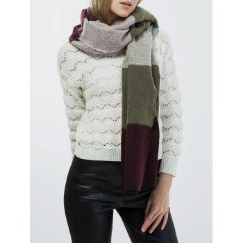 Wide Striped Knitted Scarf