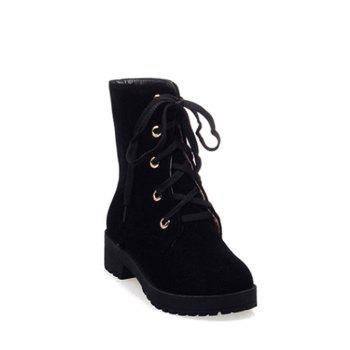Tie Up Platform Dark Color Ankle Boots