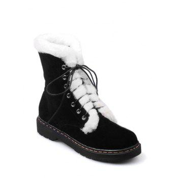 Stitching Tie Up Faux Fur Short Boots