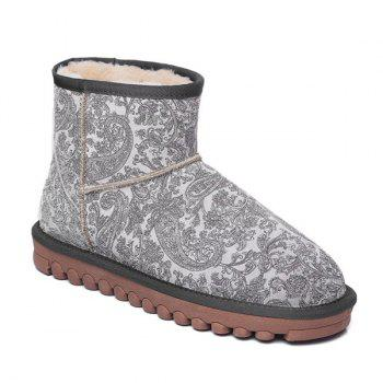 Colour Spliced Flower Pattern Snow Boots