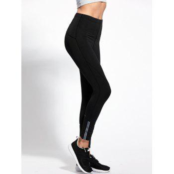 High Waisted Skinny Yoga Leggings