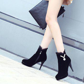 Paltform Metal Ruffles Ankle Boots - 38 38