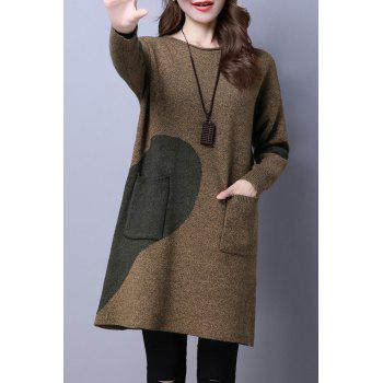 Color Block Pocket Loose Sweater Dress - ARMY GREEN ARMY GREEN