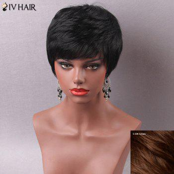 Manly Ultrashort Fluffy Side Bang Human Hair Capless Wig For Women