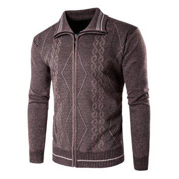 Zip Up Ribbed Jacquard Cardigan