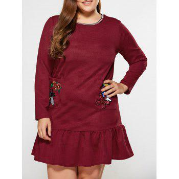 Plus Size Embroidery Decorated Flounced Dress