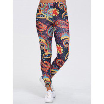 Paisley Print Sports Running Leggings