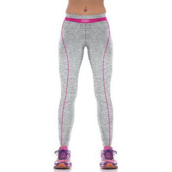 Color Block Yoga Sports Pants