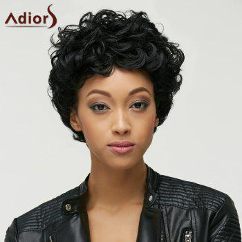 Fluffy Curly Synthetic Fashion Black Short Capless Wig For Women - BLACK