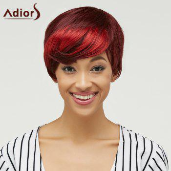 Fluffy Straight Short Synthetic Trendy Side Bang Red Mixed Brown Wig For Women - COLORMIX
