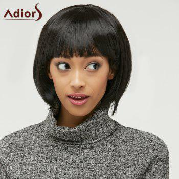 Elegant Short Synthetic Bob Style Straight Black Capless Wig For Women - BLACK
