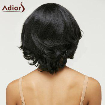 Shaggy Natural Wave Capless Ladylike Medium Black Synthetic Wig For Women - BLACK
