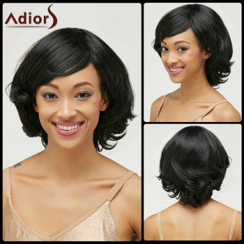 Shaggy Natural Wave Capless Ladylike Medium Black Synthetic Wig For Women