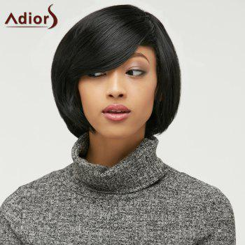 Fluffy Side Bang Short Capless Synthetic Wig - BLACK