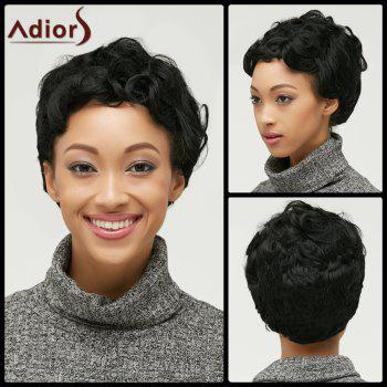 Pixie Cut Ultrashort Fluffy Curly Synthetic Wig