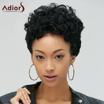 Short Fluffy Curly Capless Synthetic Wig - BLACK
