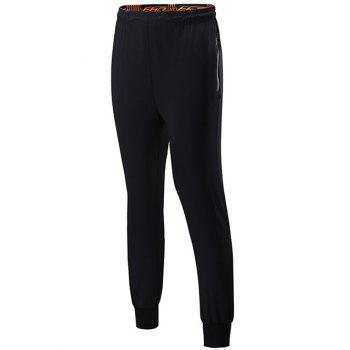 Lace-Up Sports Pants with Zips - BLACK BLACK