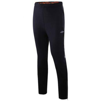 Athletic Pants with Zip