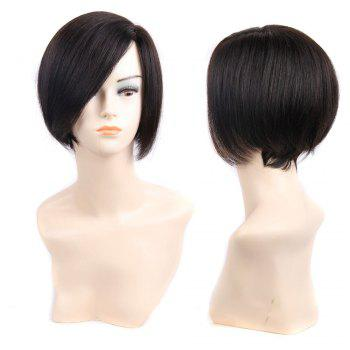 Side Parting Short Straight Pixie Toupee