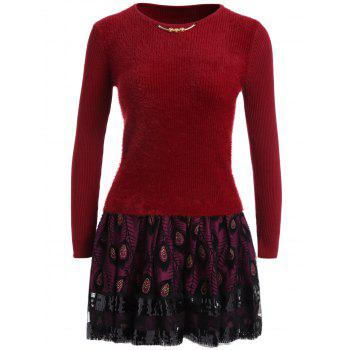 Feather Pattern Fuzzy Layered Sweater Skater Dress