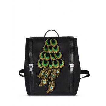 Push Lock Nylon Peacock Appliques Backpack