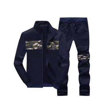Zip Up Stand Collar Camouflage Insert Jacket and Pants Twinset