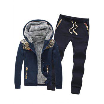 Insert Design Zip Up Plus Size Flocking Hoodie and Pants Twinset - CADETBLUE CADETBLUE