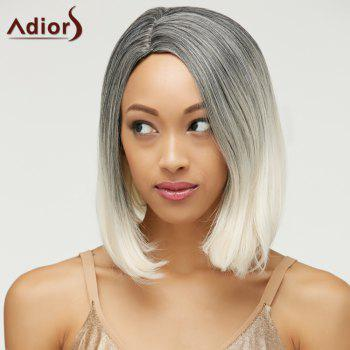 Trendy Short Straight Mixed Color Side Parting Synthetic Hair Wig For Women - COLORMIX
