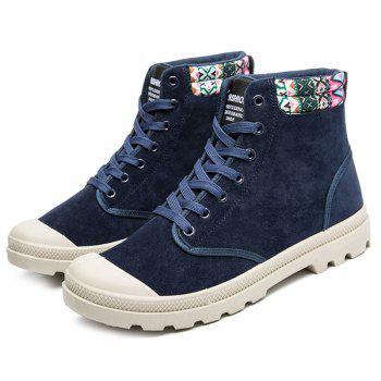 Tie Up Tribe Pattern Colour Block Boots - 40 40