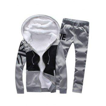 Color Block Zip Up Printed Hoodie and Sweatpants