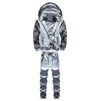 Zip Up Camouflage Insert Hoodie and Sweatpants