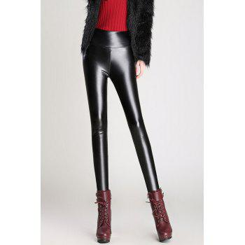 High Waist PU Thick Narrow Feet Pants