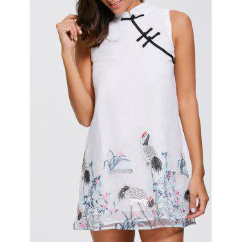 Floral Embroidered Mini Chinese Dress