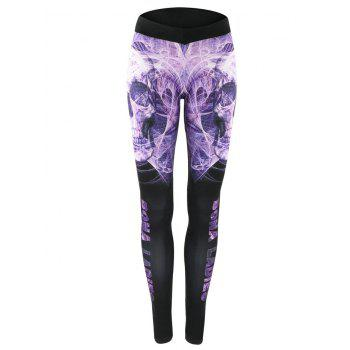 Active Lighting Print Sporty Leggings