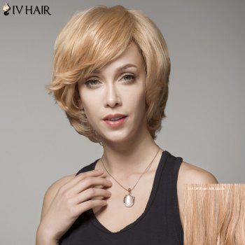 Siv Hair Towheaded Wave Capless Human Hair Short Wig