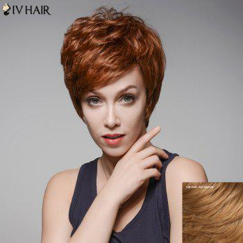 Siv Hair Shaggy Curly Side Bang Human Hair Capless Wig