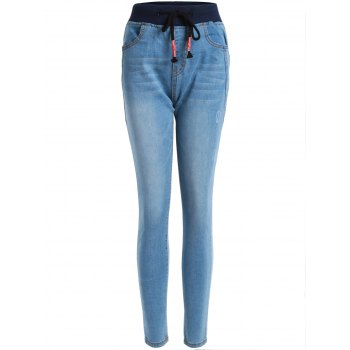 Drawstring Frayed Pencil Jeans