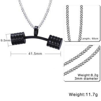Stainless Steel Barbell Pendant Necklace For Men -  BLACK