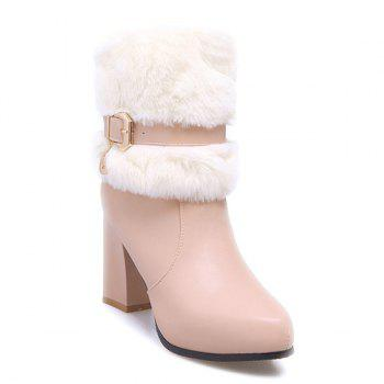 Buckle Side Zipper Faux Fur Ankle Boots