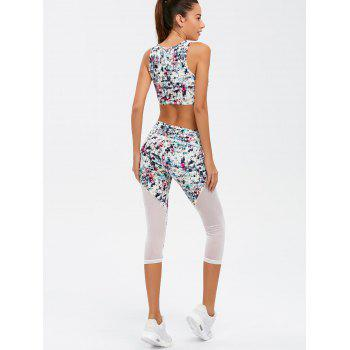 Printed Mesh Insert Athletic Suit - WHITE WHITE
