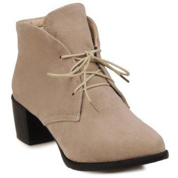 Buy Flock Chunky Heel Lace Ankle Boots LIGHT KHAKI