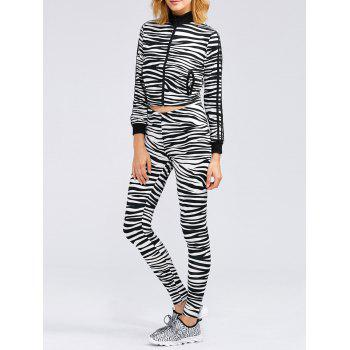 Zebra Striped Crop Running Jacket Skinny Pants